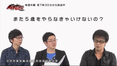 【1週間限定】アニメマシテ 2016年3月14日(月)放送分(MC:間島淳司×白石稔)