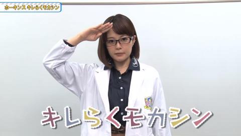 超特急のふじびじスクール!#55「ホーキンス キレらくモカシン」完全版