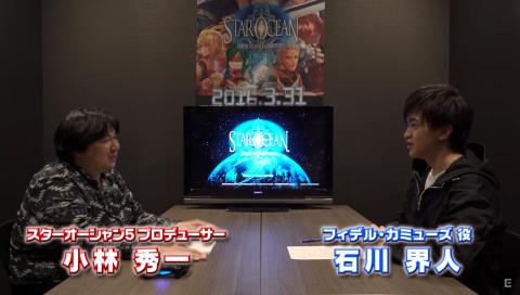 【スターオーシャン5】フィデル役:石川界人さんスペシャルインタビュー