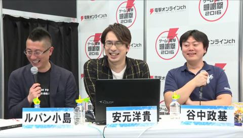 『ドラゴンズドグマ オンライン』 in ゲームの電撃 感謝祭2016生放送