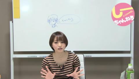 井澤詩織のしーちゃんねる 第20回