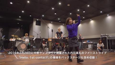 内田真礼 1st LIVE 「Hello,1st contact!」Blu-ray&DVD ダイジェストPV