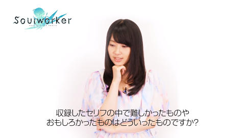 【ソウルワーカー】ステラ・ユニベル役 種田梨沙さんコメントムービー