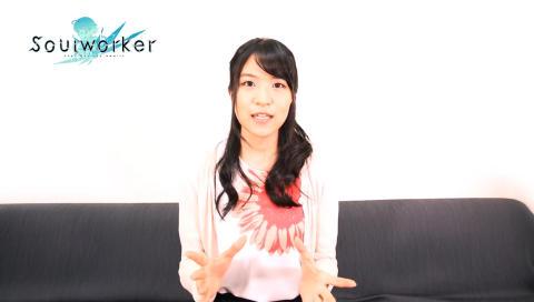 【ソウルワーカー】クロエ役 大西沙織さんコメントムービー