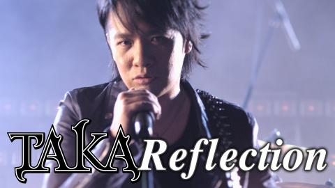 TAKA『Reflection』MV 視聴映像