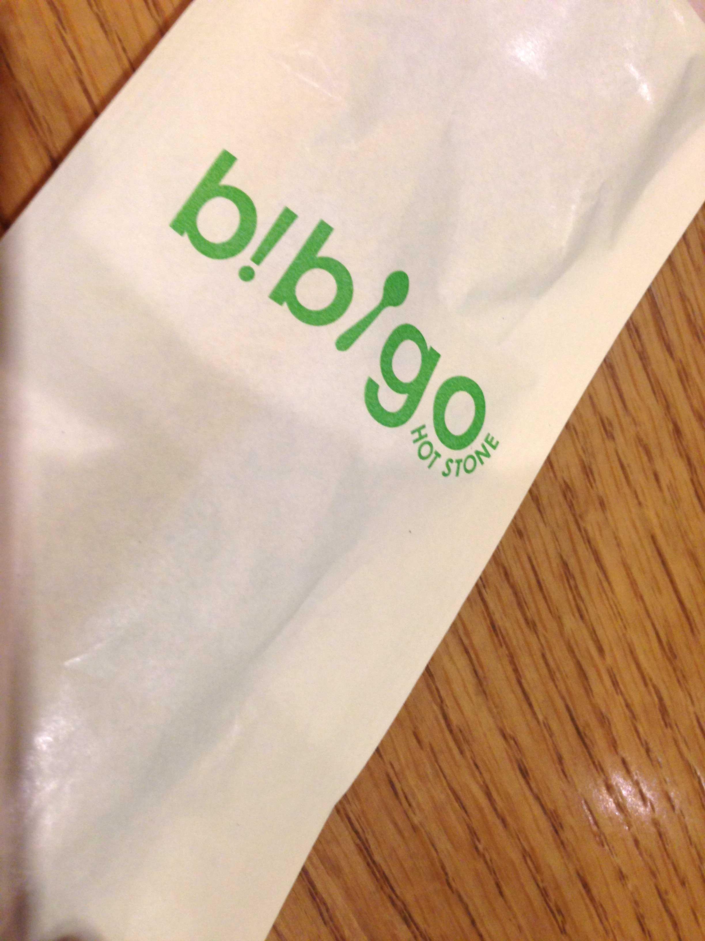bibigo02.jpg