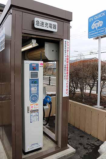20160306_道の駅電気自動車充電器稼働1