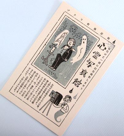 九ポ堂 (2)