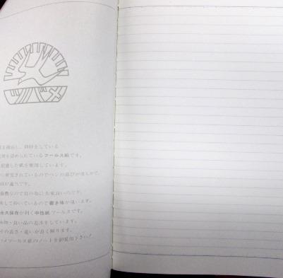 ツバメむーみんヌーピー (1)
