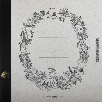 ツバメむーみんヌーピー (5)