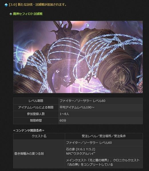 2016-02-20_170147.jpg