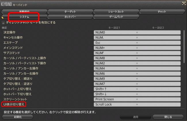 ffxiv_20160316_022342.jpg