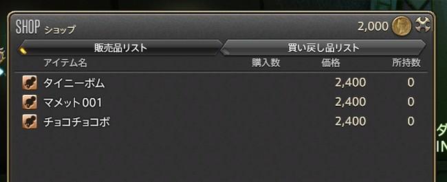 ffxiv_20160322_150844.jpg