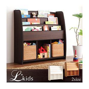 子供のための絵本棚