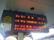 IMGP6101.jpg