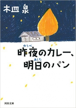 book20160322-1.jpg