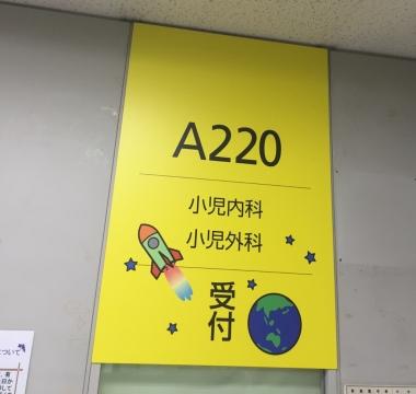 piyoko20160304-1.jpg
