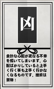 mabinogi_2016_01_22_001.jpg