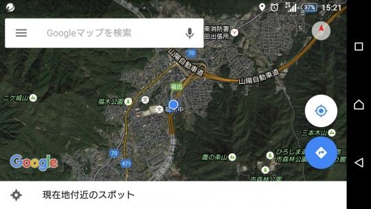 20160313_02.jpg