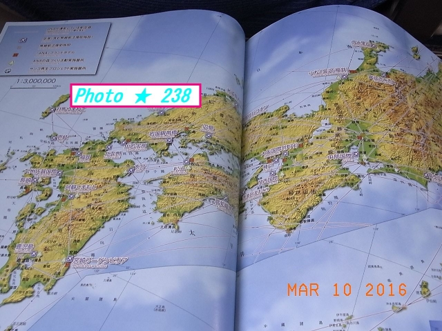 飛行map