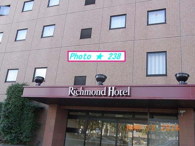 宿泊のホテル