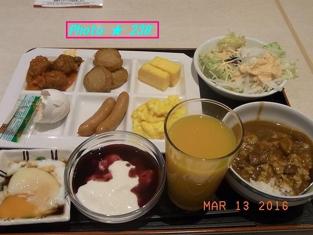 カレーの朝ご飯