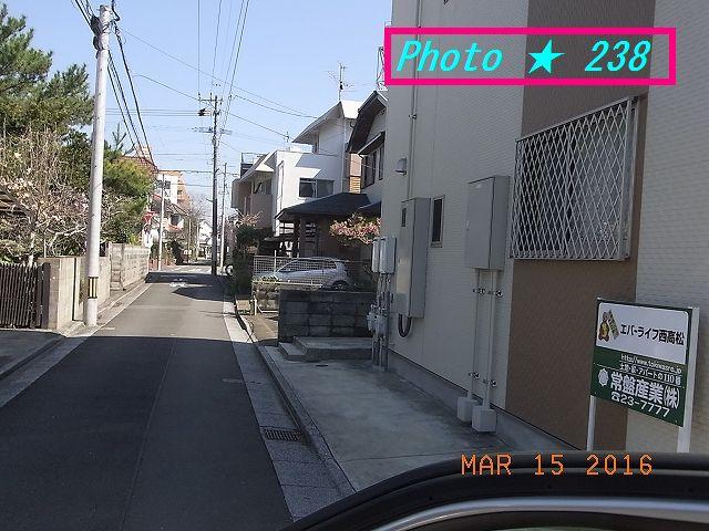 旧自宅前の道