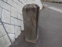 旧市民会館道標