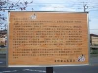 韮崎駅前 高遠の桜の看板