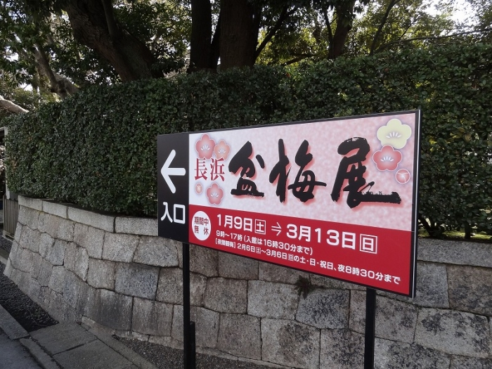 2016研修旅行 070-999