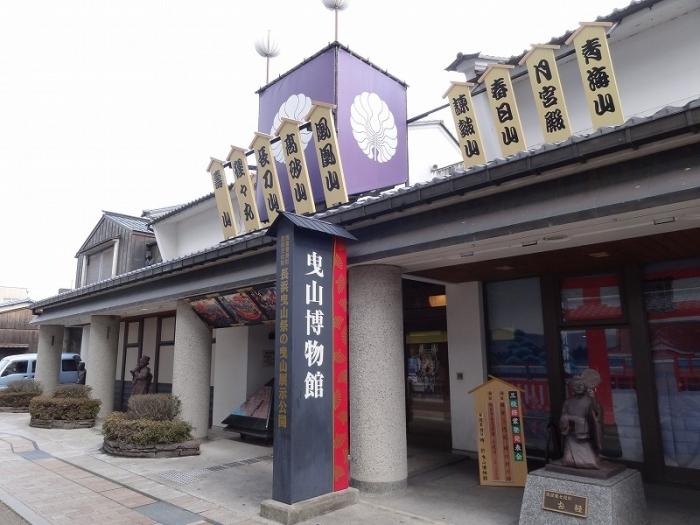 2016研修旅行 091-999