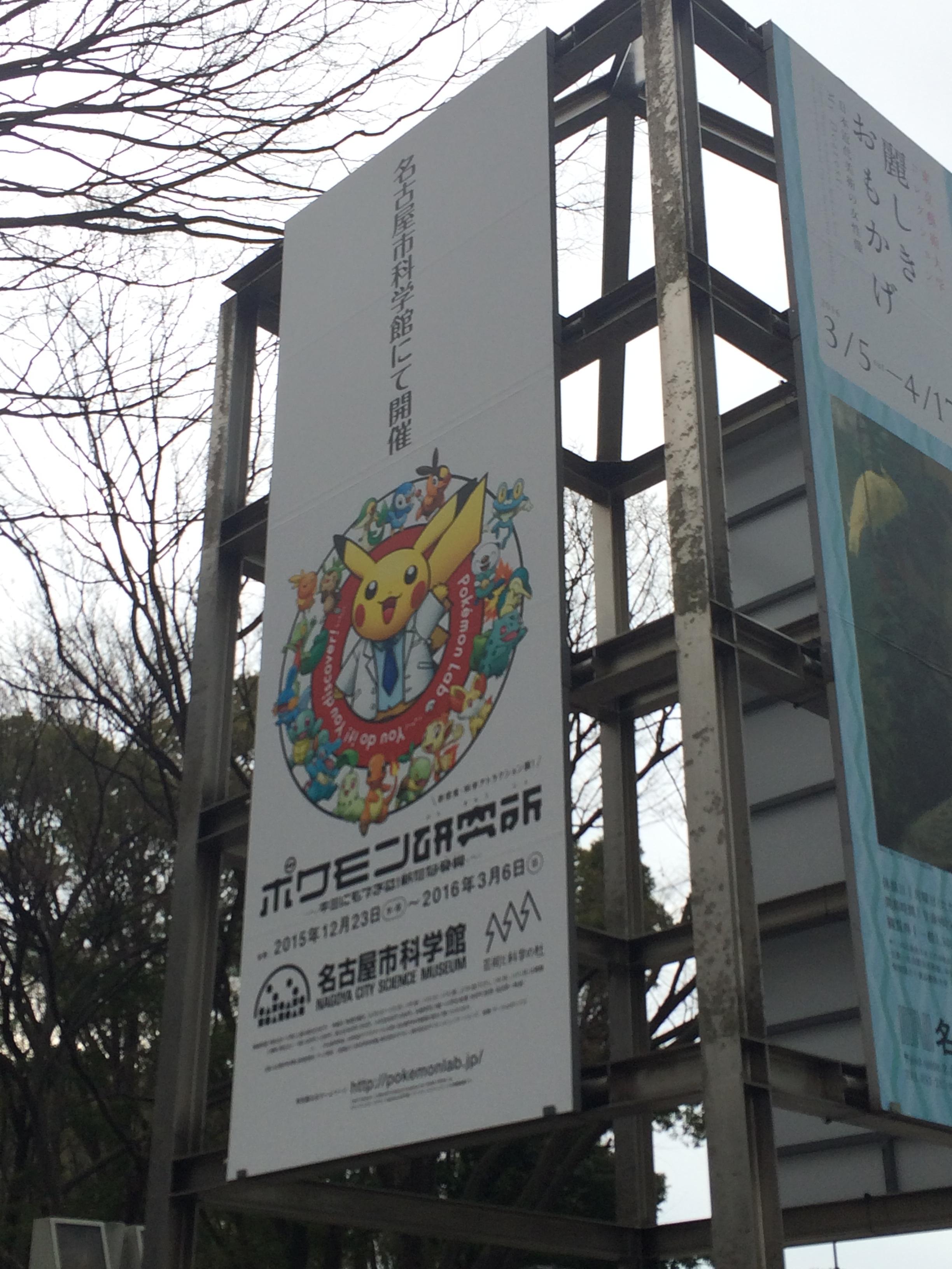 3_6 ポ研1