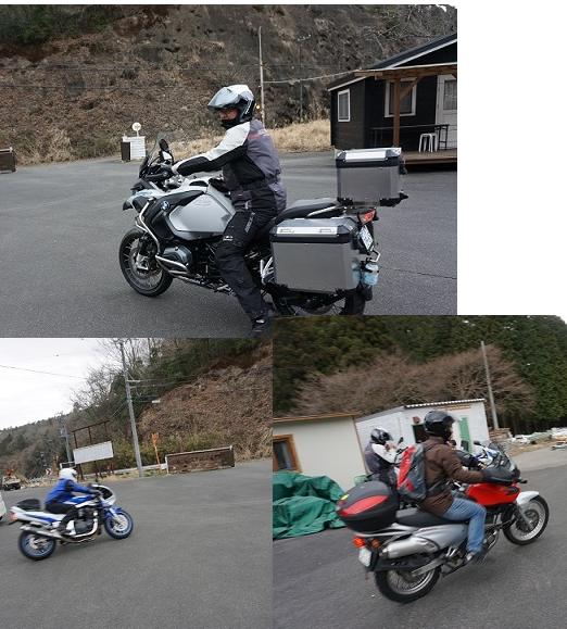 バイク三人さん