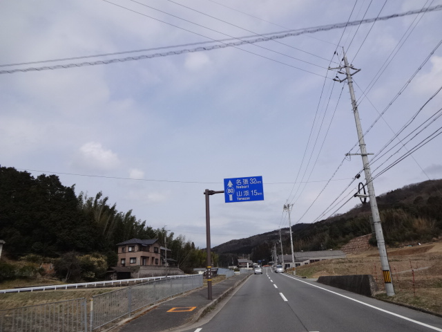 DSC08160.jpg