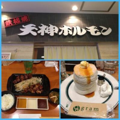 福岡_convert_20151221180311