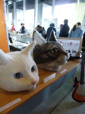 大人気のリアル猫ヘッド