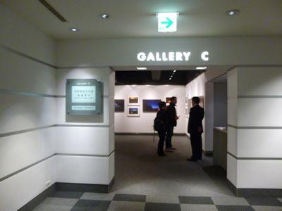 星野氏の写真展
