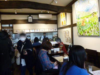 カフェ平蔵