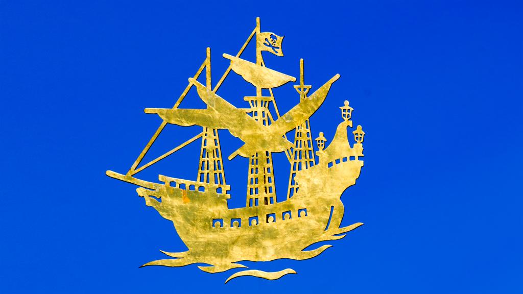 海賊船(さてこれは何処にあるのかな)