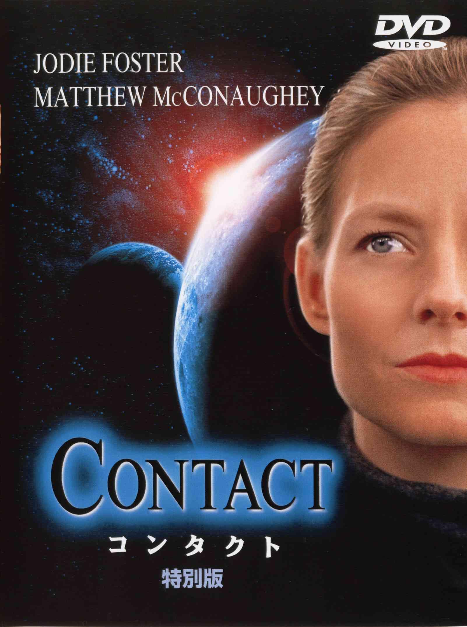 Contact01.jpg