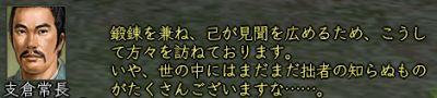 5_2016010217221223d.jpg