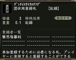 Nol16040307.jpg