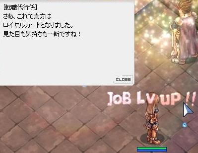 セジワムパワー☆ビルドアーップ!