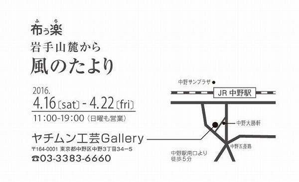 s-1604032.jpg
