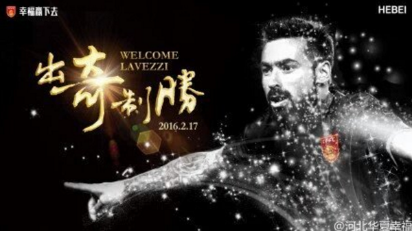 Hebei China Fortune have signed Ezequiel Lavezzi from PSG on a two-year deal for an undisclosed fee