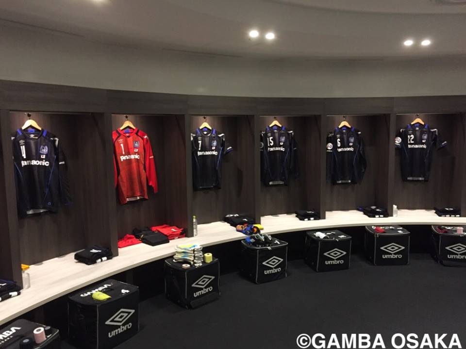 gambas Change rooms are a1 though