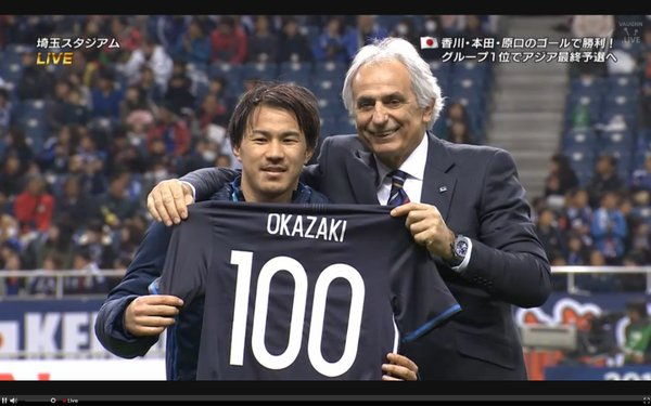 Vahid looks so happy for Okazaki