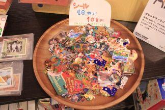 シール10枚108円