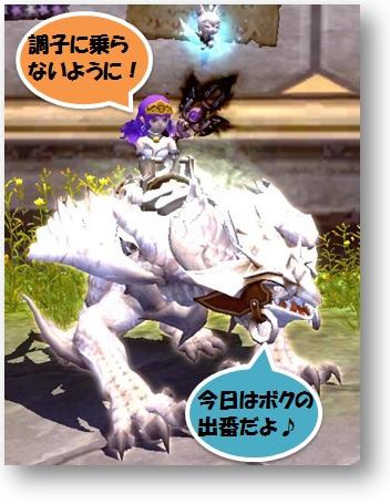 20160319_001.jpg