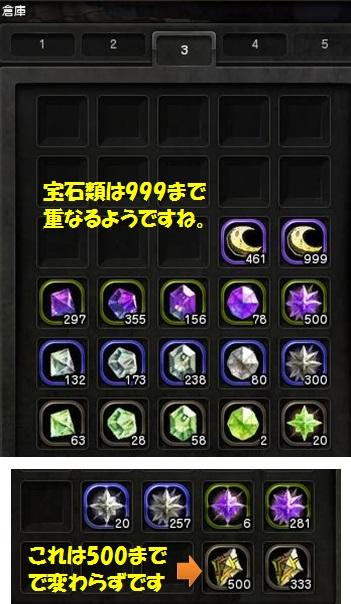 20160325_002.jpg